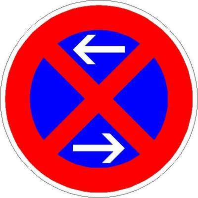 Vorschriftzeichen Haltverbot (Mitte) 283-30